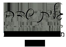 גלית שדה Logo